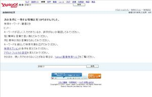 f:id:sikii_j:20071019200134j:image