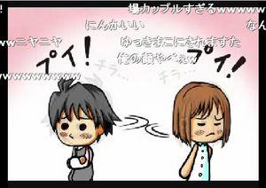f:id:sikii_j:20071108204005j:image