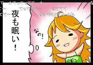 f:id:sikii_j:20071108213038j:image
