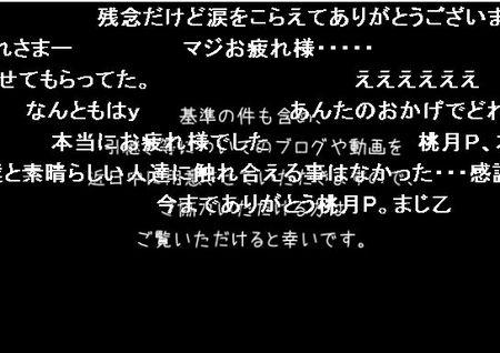f:id:sikii_j:20071111202836j:image