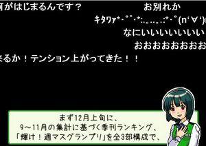 f:id:sikii_j:20071111204126j:image