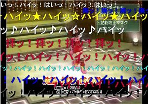 f:id:sikii_j:20071113232614j:image