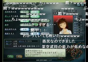 f:id:sikii_j:20071117215328j:image