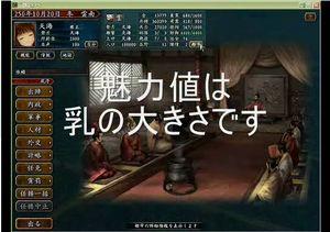 f:id:sikii_j:20071117215918j:image