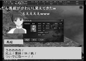 f:id:sikii_j:20071118003507j:image
