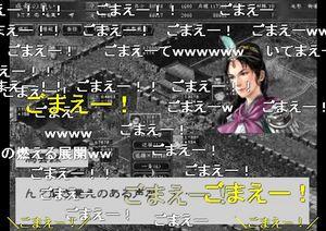 f:id:sikii_j:20071118013832j:image
