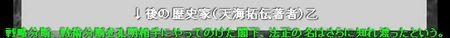 f:id:sikii_j:20071118014813j:image