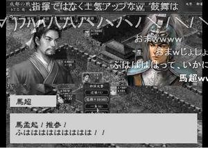 f:id:sikii_j:20071118015855j:image