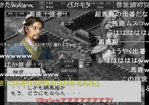 f:id:sikii_j:20071118015905j:image