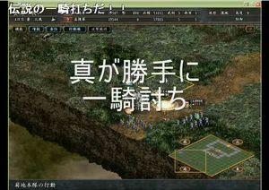 f:id:sikii_j:20071118022231j:image