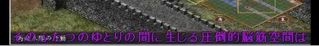 f:id:sikii_j:20071118033347j:image