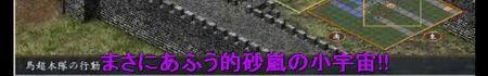f:id:sikii_j:20071118033400j:image