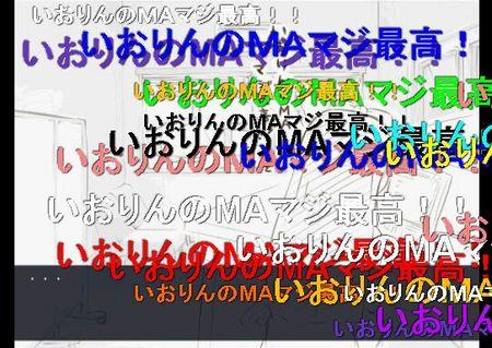 f:id:sikii_j:20071120205145j:image