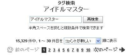 f:id:sikii_j:20071125170927j:image