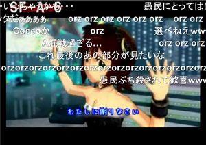 f:id:sikii_j:20071128205121j:image