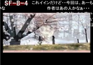 f:id:sikii_j:20071128210053j:image