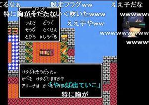 f:id:sikii_j:20071209132445j:image