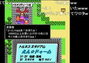 f:id:sikii_j:20071209171821j:image
