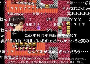 f:id:sikii_j:20071209171919j:image