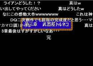 f:id:sikii_j:20071209171941j:image