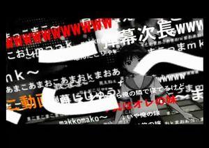 f:id:sikii_j:20071225231410j:image
