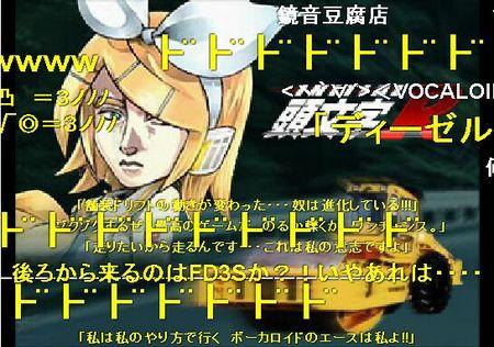 f:id:sikii_j:20080102185109j:image