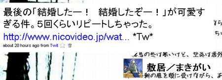 f:id:sikii_j:20080115154905j:image