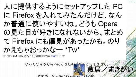 f:id:sikii_j:20080120015153j:image