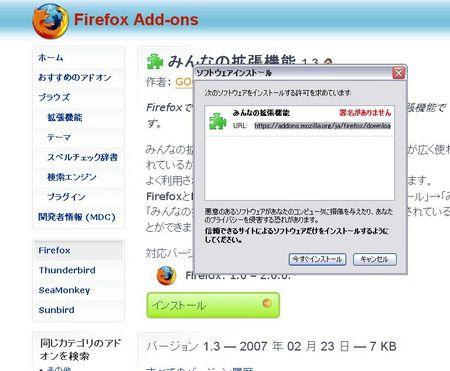 f:id:sikii_j:20080120021523j:image