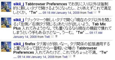 f:id:sikii_j:20080120023414j:image