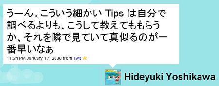 f:id:sikii_j:20080120030020j:image