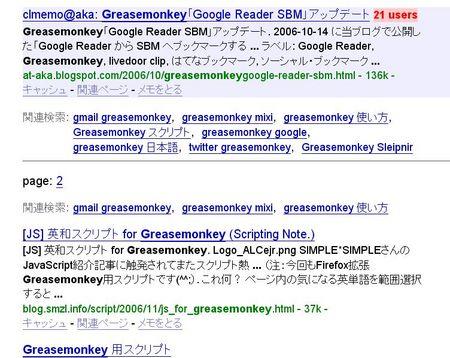 f:id:sikii_j:20080120051623j:image