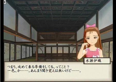 f:id:sikii_j:20080122224304j:image