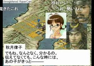 f:id:sikii_j:20080124201538j:image