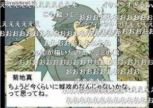 f:id:sikii_j:20080124201710j:image