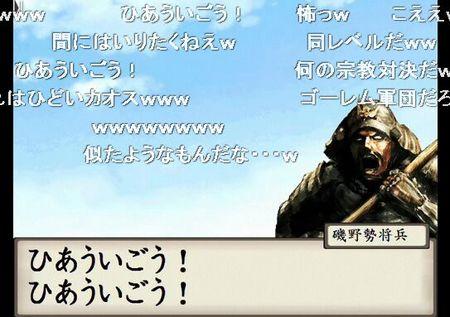 f:id:sikii_j:20080124220742j:image