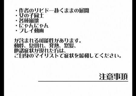f:id:sikii_j:20080124223802j:image