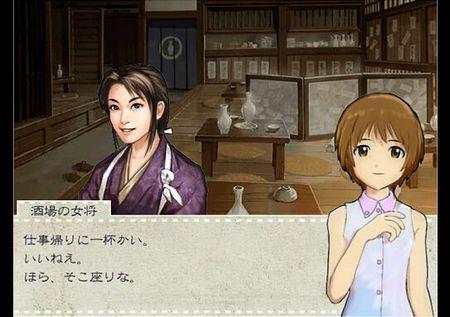 f:id:sikii_j:20080124224509j:image