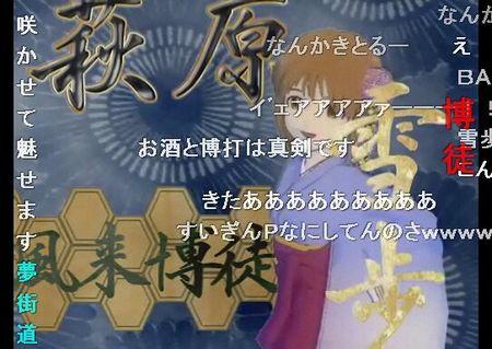 f:id:sikii_j:20080124225419j:image