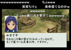 f:id:sikii_j:20080124232217j:image