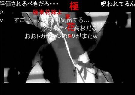 f:id:sikii_j:20080127011047j:image