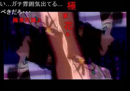 f:id:sikii_j:20080127012015j:image