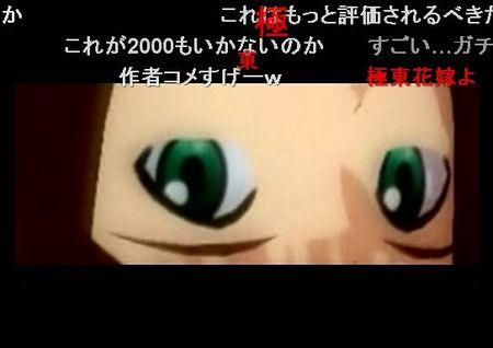 f:id:sikii_j:20080127021254j:image