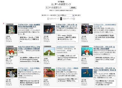 f:id:sikii_j:20080129004416j:image