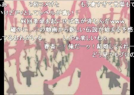 f:id:sikii_j:20080202213302j:image