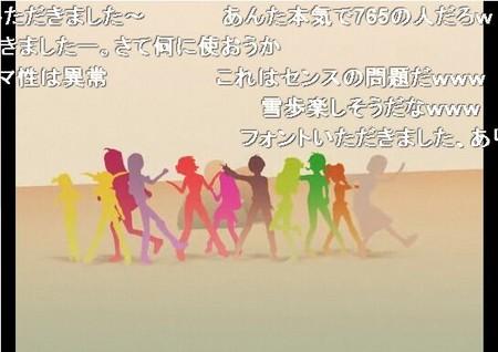 f:id:sikii_j:20080202214403j:image
