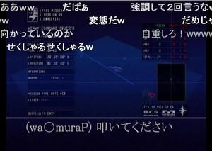 f:id:sikii_j:20080203184632j:image