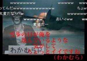 f:id:sikii_j:20080203200707j:image