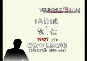 f:id:sikii_j:20080210151113j:image