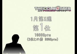 f:id:sikii_j:20080210151203j:image